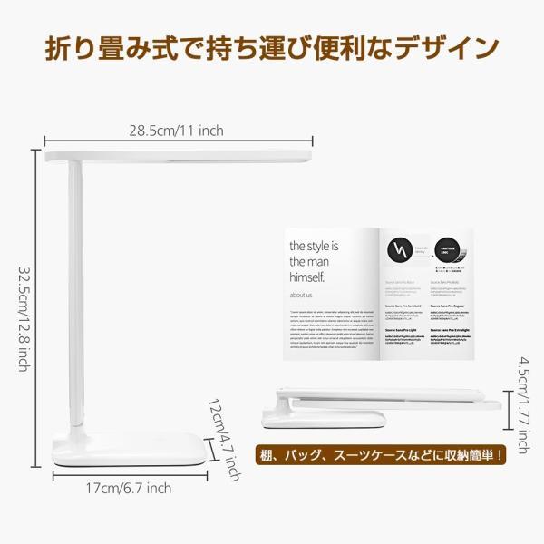 デスクライト LED 目に優しい 調光 勉強 明るい おしゃれ 卓上 寝室 スタンドライト led 学習デスクライト 電気スタンド 学習机 勉強机 軽量 佐川急便|hirofukushop|11