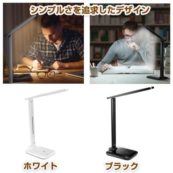デスクライト LED 目に優しい 調光 勉強 明るい おしゃれ 卓上 寝室 スタンドライト led 学習デスクライト 電気スタンド 学習机 勉強机 軽量 佐川急便|hirofukushop|12