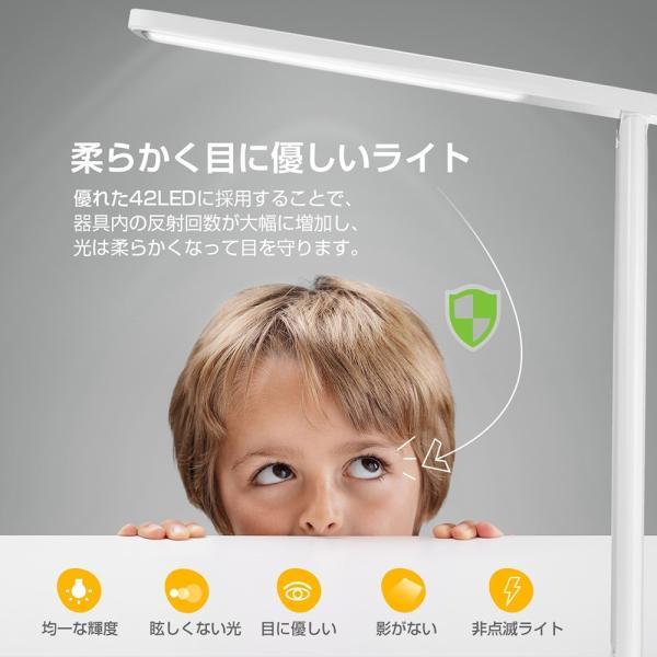 デスクライト LED 目に優しい 調光 勉強 明るい おしゃれ 卓上 寝室 スタンドライト led 学習デスクライト 電気スタンド 学習机 勉強机 軽量 佐川急便|hirofukushop|06