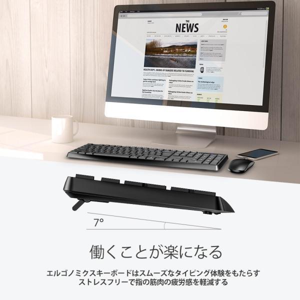ワイヤレスキーボード 静音マウスセット ワイヤレスコンボ  2.4Gキーボード 無線マウス ブラック佐川急便|hirofukushop|03
