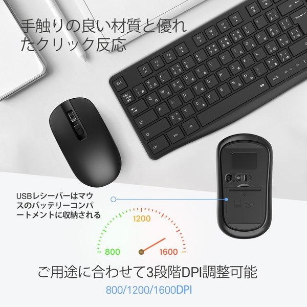 ワイヤレスキーボード 静音マウスセット ワイヤレスコンボ  2.4Gキーボード 無線マウス ブラック佐川急便|hirofukushop|04