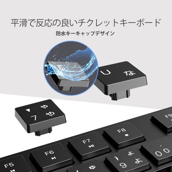 ワイヤレスキーボード 静音マウスセット ワイヤレスコンボ  2.4Gキーボード 無線マウス ブラック佐川急便|hirofukushop|05