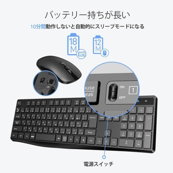 ワイヤレスキーボード 静音マウスセット ワイヤレスコンボ  2.4Gキーボード 無線マウス ブラック佐川急便|hirofukushop|08