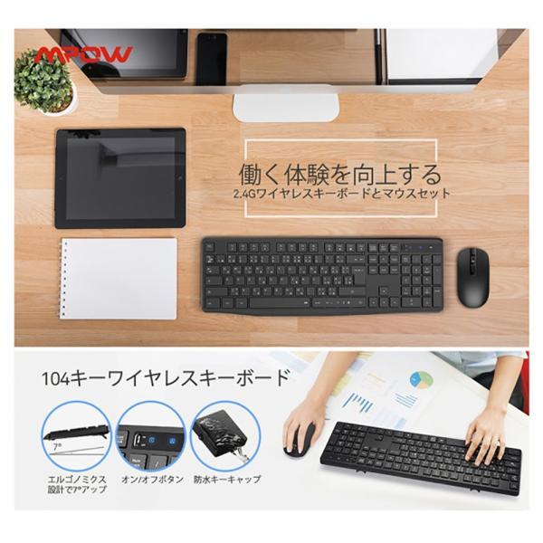 ワイヤレスキーボード 静音マウスセット ワイヤレスコンボ  2.4Gキーボード 無線マウス ブラック佐川急便|hirofukushop|09