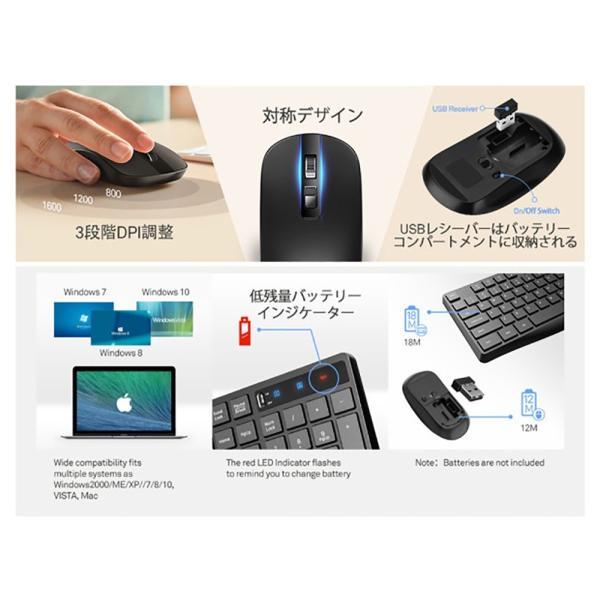 ワイヤレスキーボード 静音マウスセット ワイヤレスコンボ  2.4Gキーボード 無線マウス ブラック佐川急便|hirofukushop|10