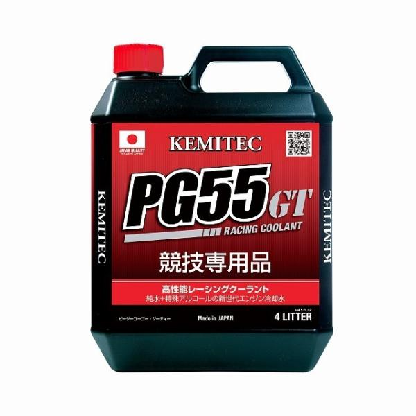KEMITEC ケミテック PG55 GT  凍結温度ー20℃の競技専用冷却水 凍らない・路面にこぼれても滑らない |hirohataautoparts