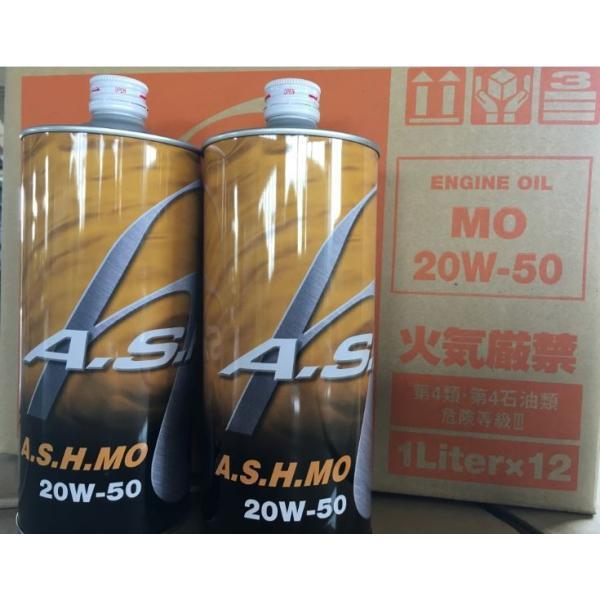 A.S.H (アッシュ) MO 20W-50 鉱物油  旧車・ビンテージ車・ハーレー向き ミネラルベースオイル 1L缶 hirohataautoparts 02