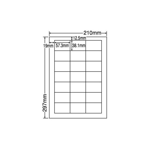 東洋印刷 LDW21QF (500シート入)【12箱セット】タックシール 再剥離タイプ・A4 21面付 宛名ラベル ナナワード ナナラベル