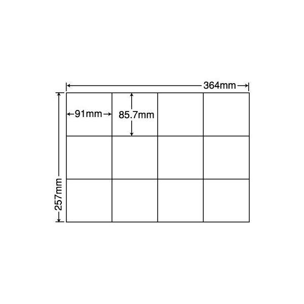 東洋印刷 E12S (500シート入)【12箱セット】タックシール・B4 12面付 宛名ラベル ナナコピー ナナラベル