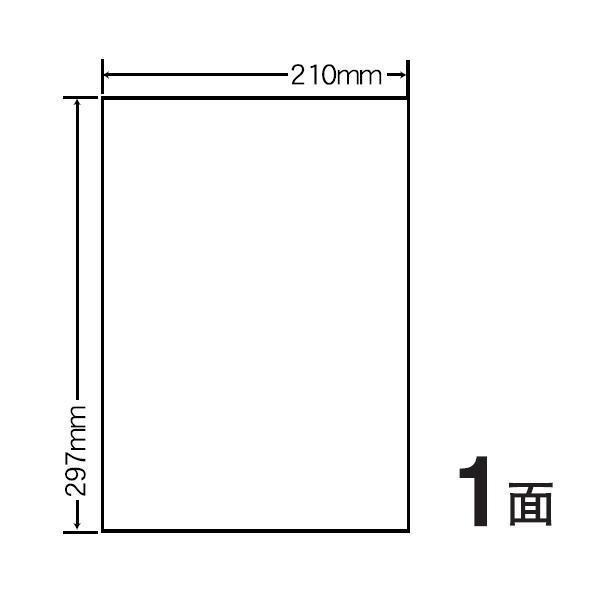 東洋印刷 FCL-7MG (100シート入)【6箱セット】極低温環境対応ラベルシール・A4 1面付 ナナタフネスラベル