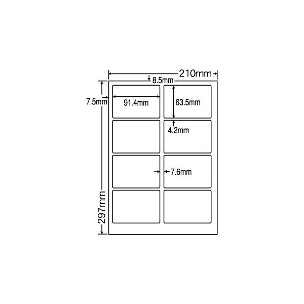 東洋印刷 SCL-2 (80シート*5冊入)【6箱セット】光沢紙タックシール・A4 8面付 表示・荷札用ラベルシール 宛名ラベル ナナラベル