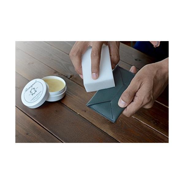 ラナパー 革のお手入れ 100ml スポンジ1個付き 革 革製品 レザー 手入れ  _|hiroland|04