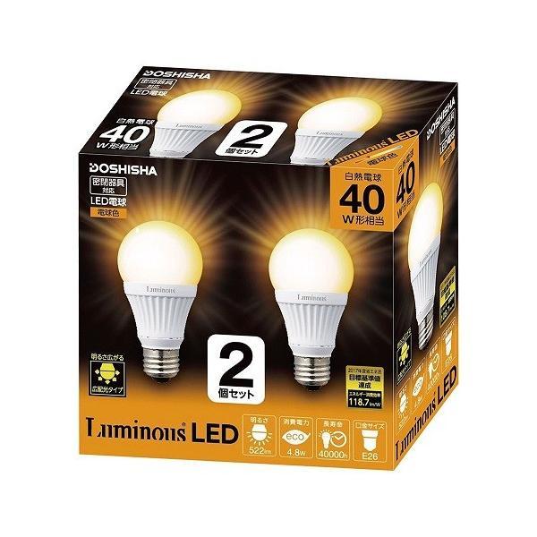 ルミナス LED電球 口金直径26mm 40W相当 電球色 広配光タイプ 密閉器具対応 2個セット CM-A40GL2  _|hiroland