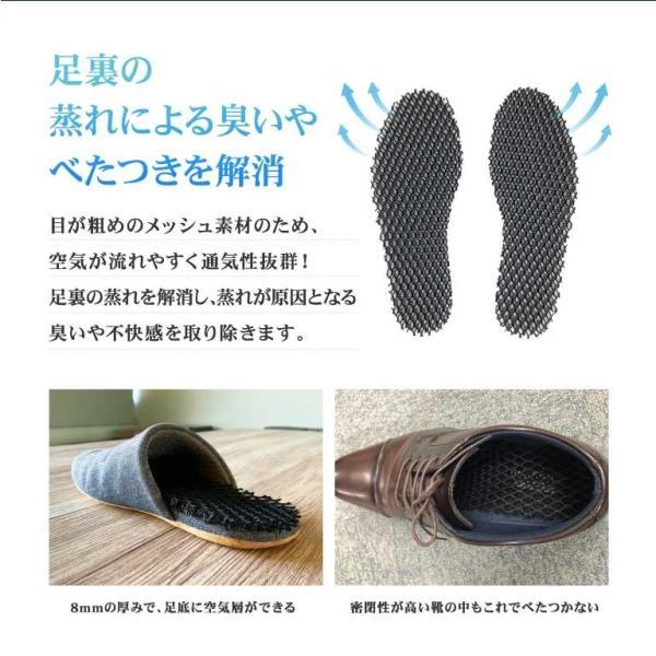 中敷き おすすめ スニーカー インソール 革靴 消臭 蒸れない  洗える 冷え スリッパ 臭い 対策 通気性 サイズ調整|hirooka|02