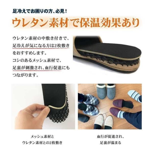 中敷き おすすめ スニーカー インソール 革靴 消臭 蒸れない  洗える 冷え スリッパ 臭い 対策 通気性 サイズ調整|hirooka|06
