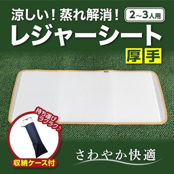 レジャーシート カバー マット クッション メッシュ 涼しい 汗 夏用 蒸れない アウトドア BBQ|hirooka