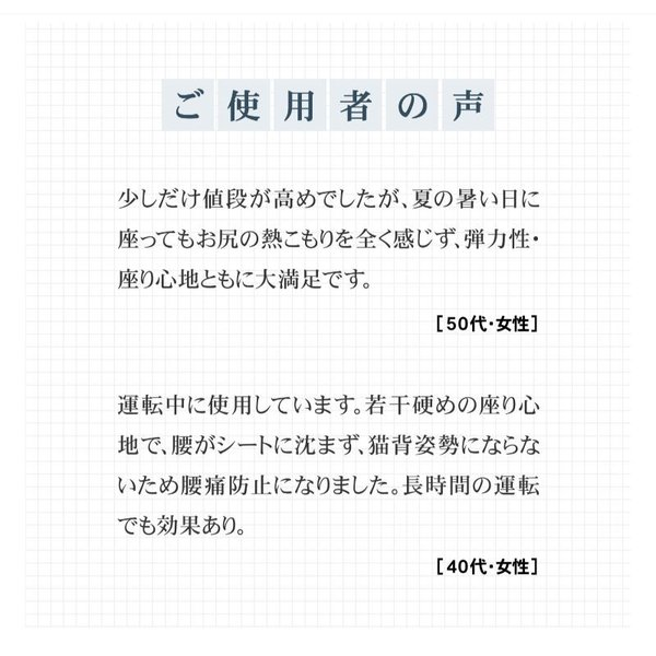 レジャーシート カバー マット クッション メッシュ 涼しい 汗 夏用 蒸れない アウトドア BBQ|hirooka|14