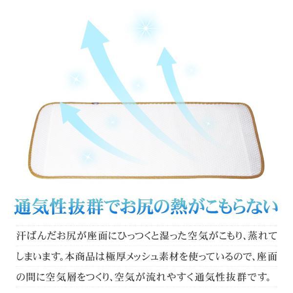 レジャーシート カバー マット クッション メッシュ 涼しい 汗 夏用 蒸れない アウトドア BBQ|hirooka|06