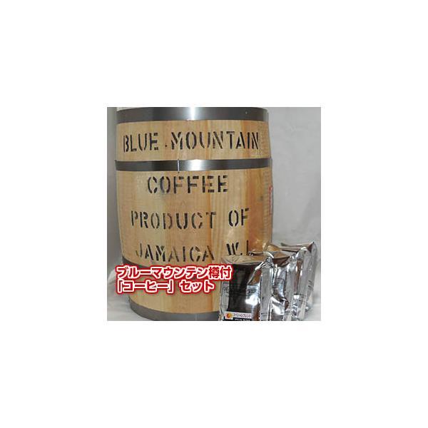珈琲 コーヒー 福袋 送料無料 コーヒー豆 大きな樽付コーヒーセット「福たる」