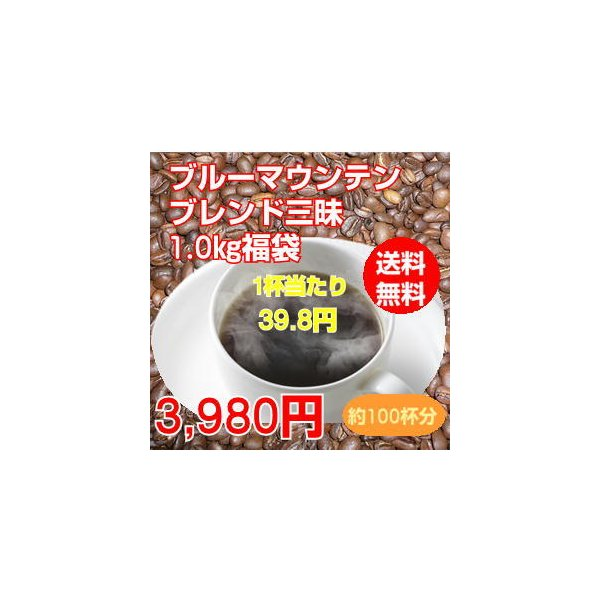 hiroshimacoffee_hiroshima-497-1kg