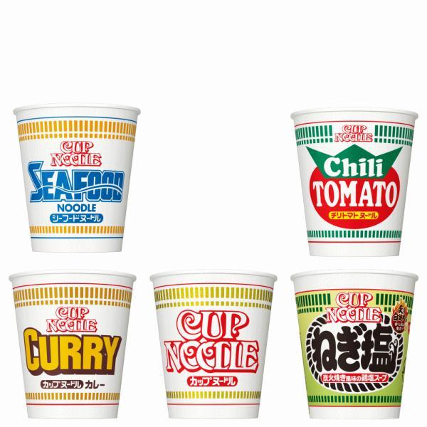 日清食品 カップヌードル レギュラーサイズ 5柄 20食セット 送料無料