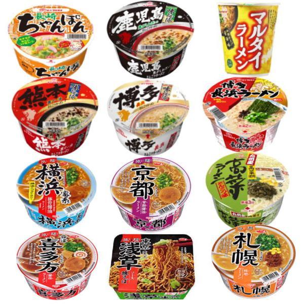 新着味のマルタイカップ麺サッポロ一番旅麺ご当地シリーズ12個セット6+5+1縦型追加関東圏