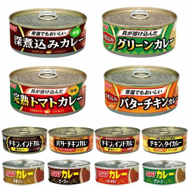新着 イナバ食品 いなば カレー缶詰セット 16缶 セット 関東圏送料無料