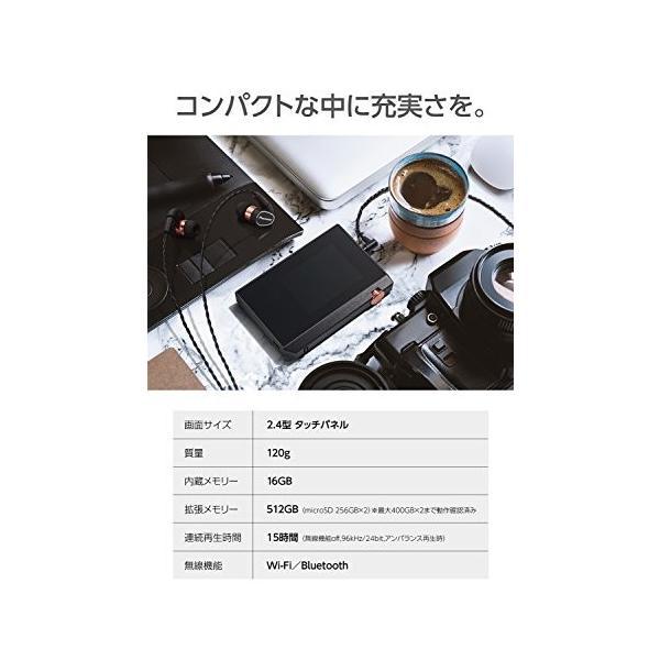 パイオニア Pioneer デジタルオーディオプレーヤー private ハイレゾ対応 ブラック XDP-30R(B)