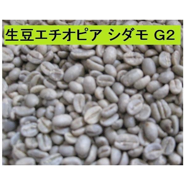 酸味系ブレンド【萩の風(はぎのかぜ)】400g 送料無料・消費税込み|hiruandoncoffee|03