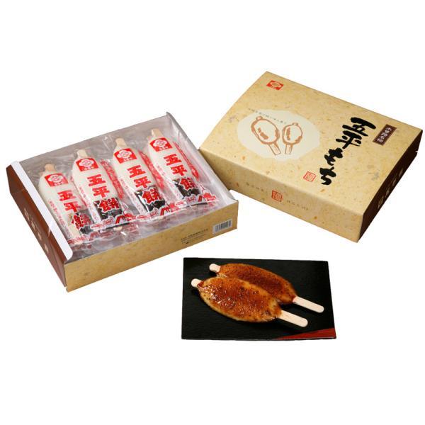 岐阜 五平餅 |メーカー直送品|お取り寄せスイーツ ギフト プレゼント HIS  ID:12090252