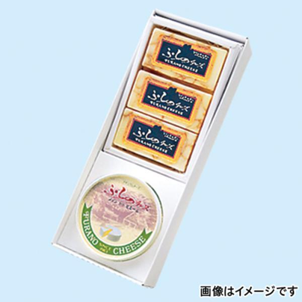 北海道 ふらのチーズAセット |直送品|お取り寄せグルメ ギフト プレゼント HIS  ID:H0030027