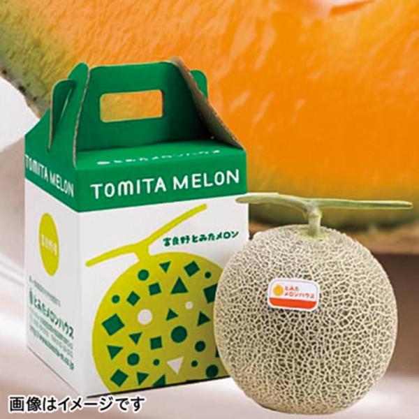 北海道 富良野メロン1玉詰め |直送品|お取り寄せグルメ ギフト プレゼント HIS  ID:H0030031