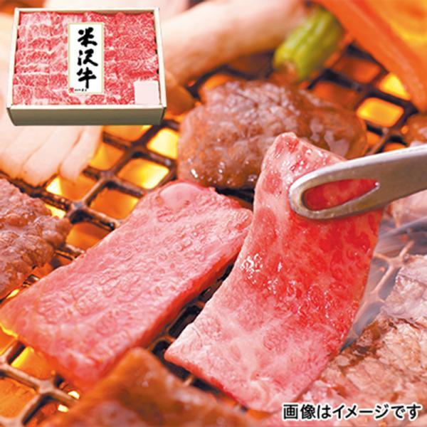 山形 米沢牛バラ焼肉用  直送品 お取り寄せグルメ ギフト プレゼント HIS  ID:H0030153