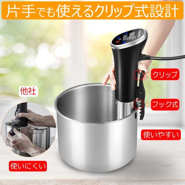 低温調理器 真空低温調理器 スロークッカー キッチン家電 IPX7防水 日本語取扱説明書とレシピ付 国内品質保証 ブラック|hismile|04