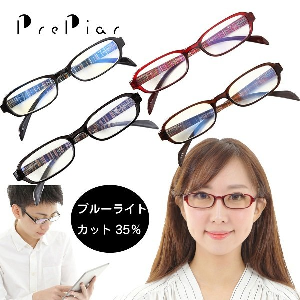 老眼鏡 メンズ レディース ブルーライトカット 約35% PrePiar BL Cutter 801 シニアグラス 男性用 女性用|hisui-kobo
