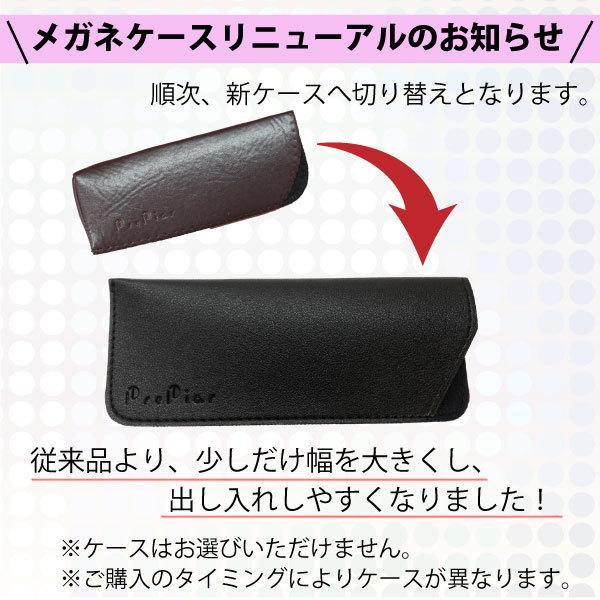 老眼鏡 メンズ レディース ブルーライトカット 約35% PrePiar BL Cutter 801 シニアグラス 男性用 女性用|hisui-kobo|11