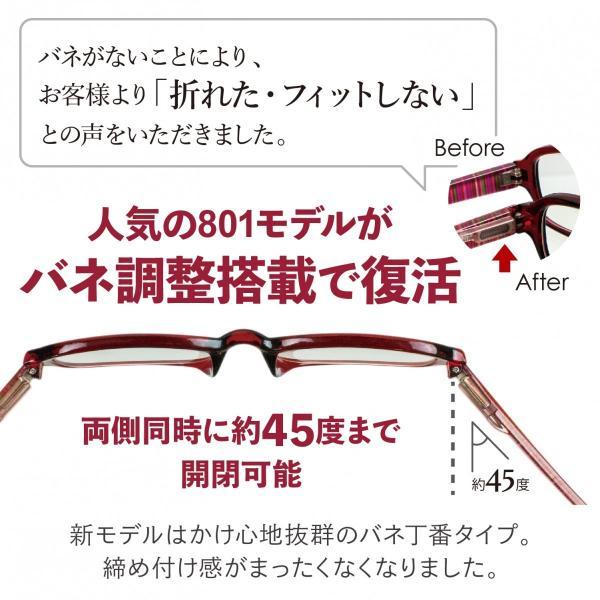老眼鏡 メンズ レディース ブルーライトカット 約35% PrePiar BL Cutter 801 シニアグラス 男性用 女性用|hisui-kobo|03