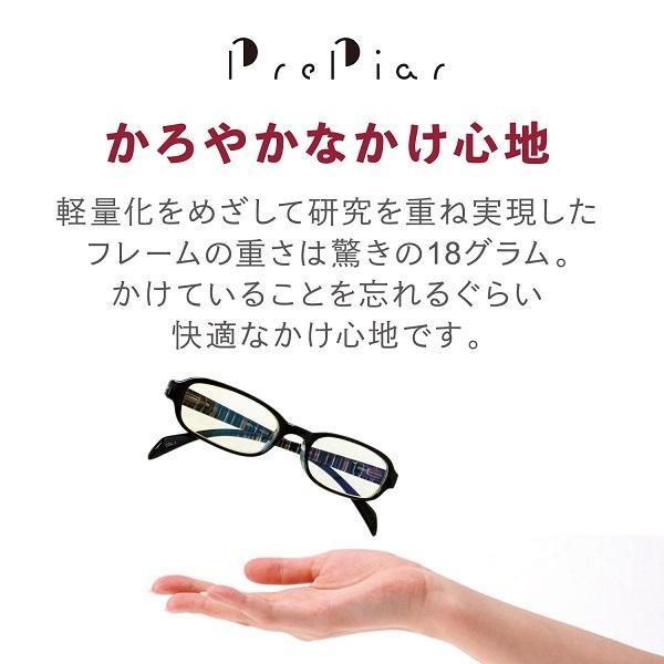 老眼鏡 メンズ レディース ブルーライトカット 約35% PrePiar BL Cutter 801 シニアグラス 男性用 女性用|hisui-kobo|05