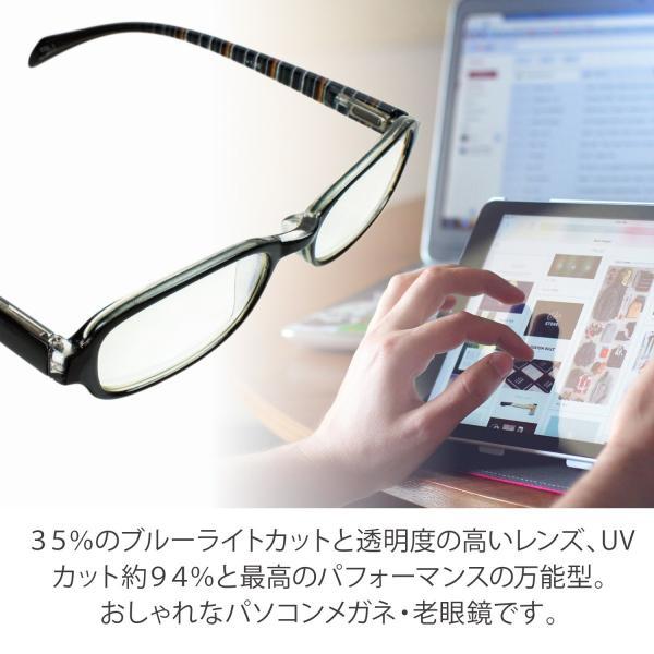 老眼鏡 メンズ レディース ブルーライトカット 約35% PrePiar BL Cutter 801 シニアグラス 男性用 女性用|hisui-kobo|06