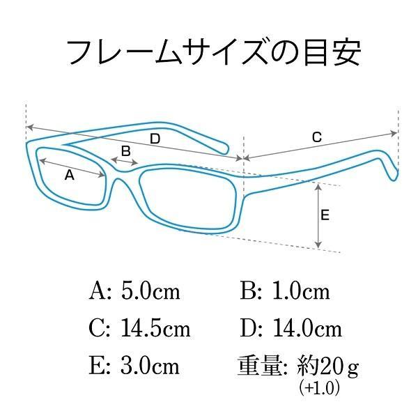 老眼鏡 メンズ レディース ブルーライトカット 約35% PrePiar BL Cutter 801 シニアグラス 男性用 女性用|hisui-kobo|08