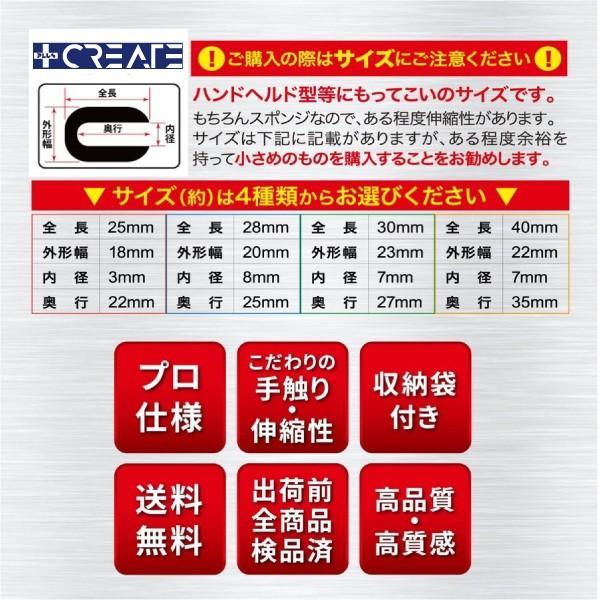 【2個以上送料無料】マイクスポンジ カバー ヘッドセット 風防 インカム 7個セット サイズ全長25mm~40mm hisui-kobo 04