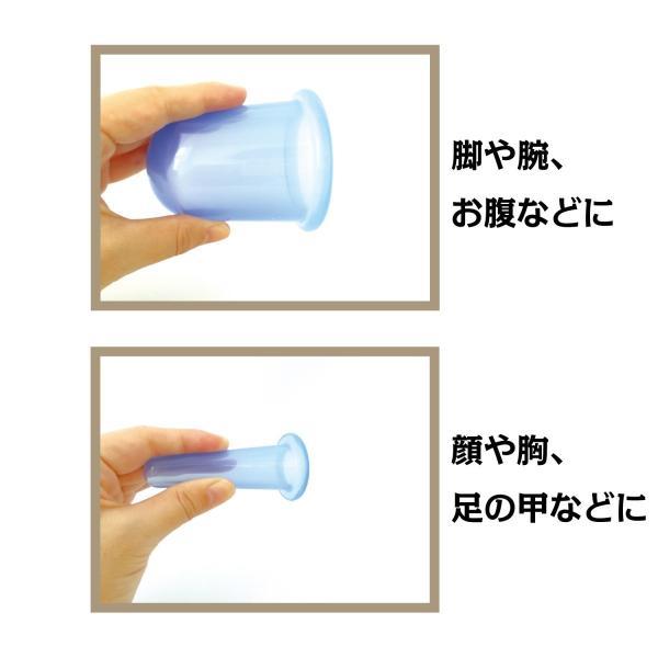 スライドカッピング 吸い玉 シリコン 4サイズ セット セルライト対策 顔 むくみ 脚やせ グッズ hisui-kobo 04