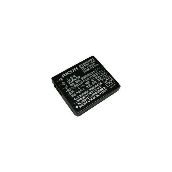 リコー G700 G800 GX100 GX200 GRデジタル2用バッテリー 充電バッテリー DB-65