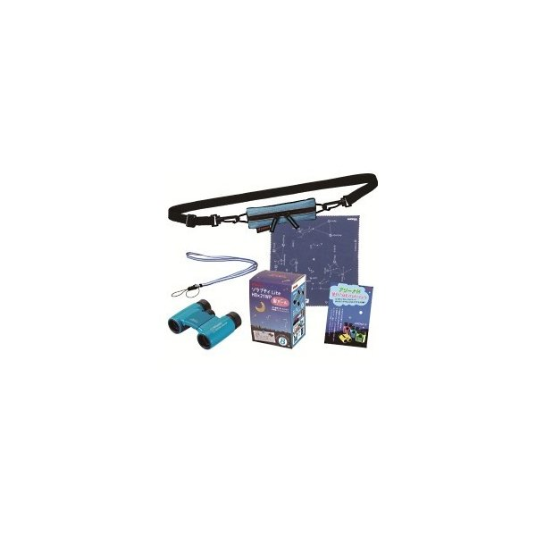 Vixen・ビクセン ストレッチポーチ付き8倍防水双眼鏡 ソラプティLite H 8×21 WP ブルー