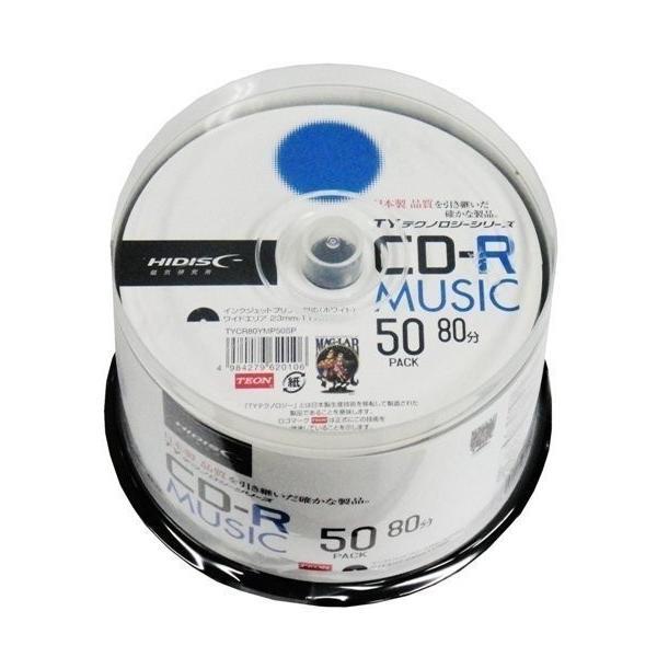HIDISK 磁気研究所 CD-R 50枚 5mmスリムケース入り 音楽用 48倍速 80分 TYCR80YMP50SP TYシリーズ太陽誘電指定品質