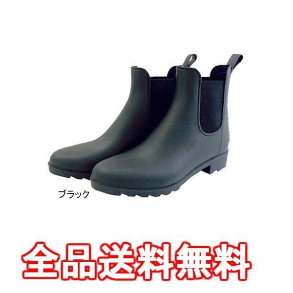 WBDA31 サイドゴアブーツ (ブラック L) 292-00152