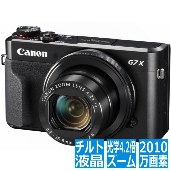 PowerShot G7 X Mark II PSG7X