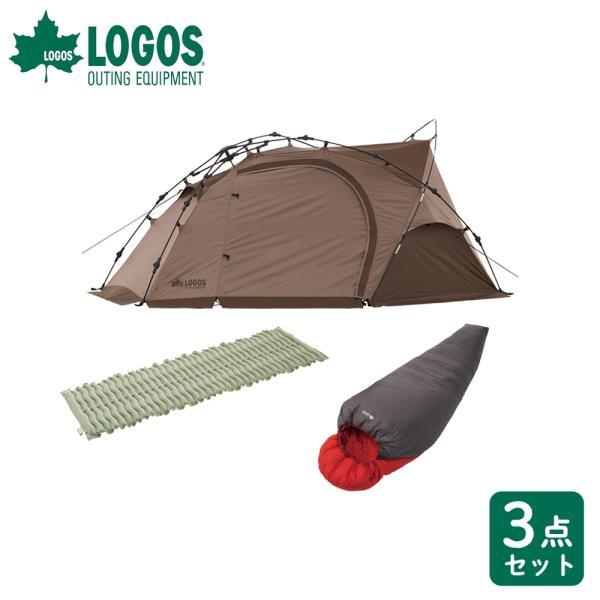 ロゴス ( LOGOS ) 秋のツーリング SOLOセット ( テント + ウェーブマット + 寝袋 ) 3点 セット | アウトドア キャンプ レジャー 1人用 R11BA002