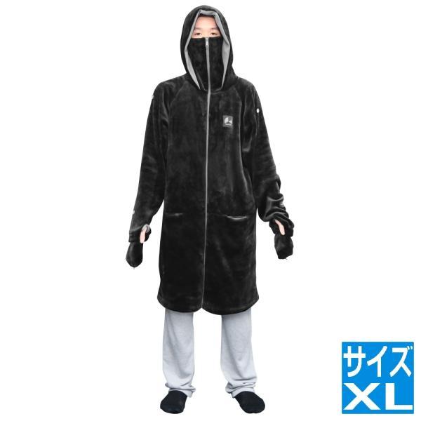 ゲーミング 着る毛布 ダメ着4G XLサイズ ブラック HFD-4LT-XL-BK | 着る毛布 メンズ フリース ベロア  ストレッチ ダメ着 だめ着 4G LITE HFD-4LT…