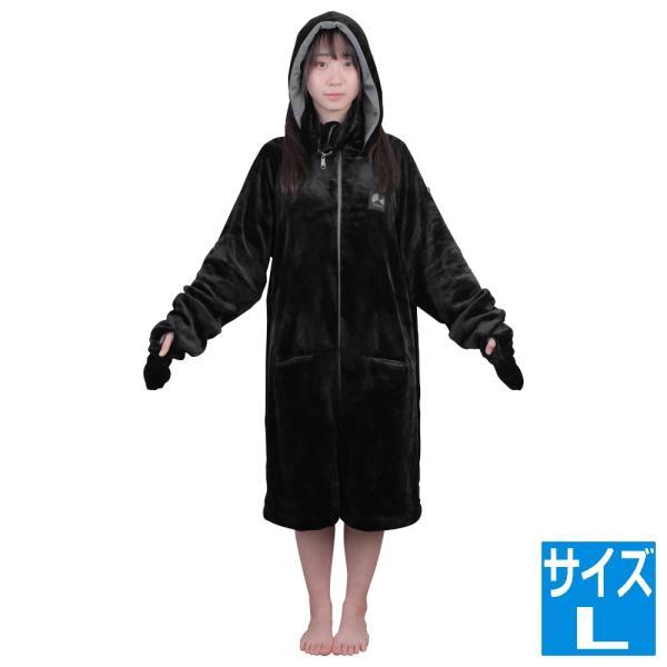 ゲーミング 着る毛布 ダメ着4G Lサイズ ブラック HFD-4LT-L-BK | 着る毛布 メンズ フリース ベロア  ストレッチ  ダメ着 だめ着 4G HFD-4LT-L-BK